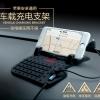 (444-001)แท่นชาร์จแม่เหล็กที่ตั้งโทรศัพท์ในรถยนต์ยี่ห้อ REMAX คุณภาพดีระดับสากล