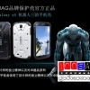 (056-002)เคสมือถือซัมซุงกาแล็คซี่เอส 4 Samsung Case เคสกันกระแทก UAG สวยๆ