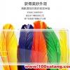 (158-022)เคสมือถือโซนี่ Case Sony Xperia C4/Dual เคสพลาสติกแข็งใส Air Case ไม่เหลือง