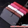(027-400)เคสมือถือ Case HTC Desire 826 เคสพลาสติกสไตล์สมุดพื้นผิว PU เทกเจอร์ผิวลิ้นจี่