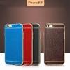 (509-004)เคสมือถือไอโฟน Case iPhone 7 เคสนิ่มขอบแววพื้นหลังลายหนังสวยๆ ยอดฮิต
