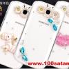 (022-042)เคสมือถือซัมซุง Samsung Galaxy S3 เคสพลาสติกใสประดับคริสตัลสวยๆ