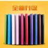 (436-013)เคสไอแพด iPad mini1/2/3 เคสแบบสวมพื้นผิวหนังเทียมนูนสุดหรูตั้งได้