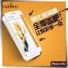 (039-085)ฟิล์มกระจก iPhone 6 4.7นิ้ว รุ่นปรับปรุงนิรภัยเมมเบรนกันรอยขูดขีดกันน้ำกันรอยนิ้วมือ 9H HD 2.5D ขอบโค้ง