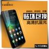 (039-076)ฟิล์มกระจก Huawei Honor 4C/ALek 3G Plus (G Play Mini) รุ่นปรับปรุงนิรภัยเมมเบรนกันรอยขูดขีดกันน้ำกันรอยนิ้วมือ 9H HD 2.5D ขอบโค้ง