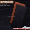 (027-365)เคสมือถือโซนี่ Case Sony Xperia Z4/Z3+ เคสสมุดเปิดข้างเทกเจอร์ผิวลิ้นจี่