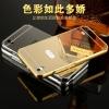 (025-115)เคสมือถือ Case Huawei ALek 4G (G620S) เคสกรอบโลหะพื้นหลังอะคริลิคแวววับคล้ายกระจกสวยหรู