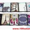 (027-366)เคสมือถือโซนี่ Case Sony Xperia Z4/Z3+ เคสพลาสติกลายกราฟฟิค