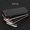 (523-001)เคสมือถือไอโฟน Case iPhone 7 เคสกันกระแทก ROCK JACKET