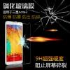 (039-001)ฟิล์มกระจก Note3 รุ่นปรับปรุงนิรภัยเมมเบรนกันรอยขูดขีดกันน้ำกันรอยนิ้วมือ 9H HD 2.5D ขอบโค้ง