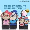 (025-377)เคสมือถือ Case OPPO A57/A39 เคสนิ่มการ์ตูนลิง 3D