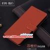 (027-420)เคสมือถือ Microsoft Lumia 640 เคสพลาสติกฝาพับหนัง PU เทกเจอร์ผิวลิ้นจี่