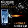 (039-007)ฟิล์มกระจก S3 รุ่นปรับปรุงนิรภัยเมมเบรนกันรอยขูดขีดกันน้ำกันรอยนิ้วมือ 9H HD 2.5D ขอบโค้ง