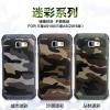 (385-089)เคสมือถือซัมซุง Case Samsung A5 (2016) เคสนิ่มขอบพลาสติกกันกระแทกลายพรางทหาร