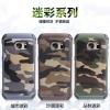 (385-091)เคสมือถือซัมซุง Case Samsung Galaxy S7 เคสนิ่มฝาหลัง PC สไตล์กันกระแทกลายพราง