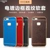 (509-029)เคสมือถือวีโว Vivo X6 Plus เคสนิ่มขอบแววพื้นหลังลายหนังสวยๆ ยอดฮิต