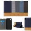 (436-105)เคสมือถือโซนี่ Case Sony Xperia X Performance เคสนิ่มฝาพับเปิดข้างสไตล์ยีนส์วินเทจ