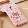 (380-061)เคสมือถือซัมซุงโน๊ต Case Note4 เคสนิ่ม My MELODY