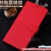 (027-343)เคสมือถือ LG G4 เคสพลาสติกสมุดเปิดข้างเทกเจอร์ผิวลิ้นจี่