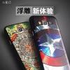 (348-014)เคสมือถือซัมซุง Case Samsung Galaxy J5 เคสนิ่มขอบดำพื้นหลังลายกราฟฟิค 3D