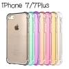 (436-146)เคสมือถือไอโฟน Case iPhone 7 Plus เคสนิ่มใสขอบกันกระแทกยอดฮิต