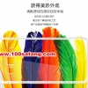 (158-009)เคสมือถือซัมซุง Case Samsung Galaxy J7 เคสพลาสติกแข็งใส Air Case ไม่เหลือง