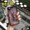 (513-068)เคสมือถือไอโฟน Case iPhone 7 เคสนิ่มพื้นหลังทรายดูด