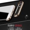 (025-302)เคสมือถือ Case OPPO R9s Plus เคสพลาสติกชุบแววสไตล์แฟชั่นยอดฮิต