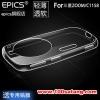 (370-043)เคสมือถือ Samsung S5 K ZOOM เคสนิ่มใสแฟชั่นแบบบาง