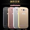 (025-130)เคสมือถือซัมซุง Samsung Galaxy S3 เคสกรอบโลหะพื้นหลังอะคริลิคเคลือบเงาทองคำ 24K