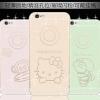 (509-018)เคสมือถือไอโฟน 4/4s Case iPhone เคสนิ่มใส Glitter น่ารักๆ