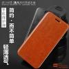 (354-022)เคสมือถือซัมซุง Case Note5 ฝาพับเทกเจอร์หนัง PU มันเงาสไตล์ MOFI