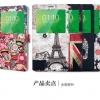 (380-056)เคสมือถือ Case OPPO R7 Plus เคส PU+TPU ฝาโชว์หน้าจอลายการ์ตูนน่ารักๆ