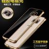 (436-026)เคสมือถือซัมซุง Case Samsung Galaxy S7 เคสนิ่มขอบชุบแววพื้นหลังใสสุดหรู