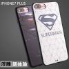 (025-361)เคสมือถือไอโฟน Case iPhone 7 Plus เคสนิ่มลายกราฟฟิคยอดฮิต