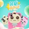 (412-027)เคสมือถือ Case Huawei Honor 7i เคสนิ่มตัวการ์ตูน 3D น่ารักๆสไตล์เกาหลี