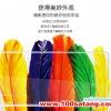 (158-007)เคสมือถือโซนี่ Case Sony Xperia Z4/Z3+ เคสพลาสติกแข็งใส Air Case ไม่เหลือง