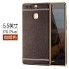 (พร้อมส่ง)เคสมือถือ Case Huawei P9 Plus เคสนิ่มขอบแววพื้นหลังลายหนังสวยๆ ยอดฮิต