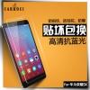 (039-092)ฟิล์มกระจก Huawei GR5 รุ่นปรับปรุงนิรภัยเมมเบรนกันรอยขูดขีดกันน้ำกันรอยนิ้วมือ 9H HD 2.5D ขอบโค้ง