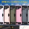 (436-187)เคสมือถือซัมซุง Case Samsung J7 Prime/On7(2016) เคสกันกระแทกแบบใส่การ์ด
