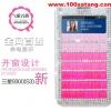 (022-051)เคสมือถือซัมซุง Samsung Galaxy S3 เคสพลาสติกฝาพับโชว์หน้าจอประดับคริสตัล