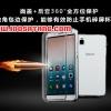 (395-034)เคสมือถือ Case Huawei Honor 7i เคสนิ่มใสสไตล์ฝาพับรุ่นพิเศษกันกระแทกกันรอยขีดข่วน