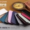(012-003)เคสมือถือซัมซุง S5 เคสพลาสติกสไตล์ Flip Cover แบบแทนฝาหลัง