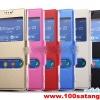 (027-367)เคสมือถือโซนี่ Case Sony Xperia Z3 เคสนิ่มใสฝาพับโชว์หน้าจอ