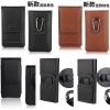 (478-007)เคสมือถือไอโฟน Case iPhone5C เคสซองหนังหลากหลายรูปแบบสไตล์เหน็บเอว