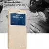 (516-009)เคสมือถือ Case Huawei G9plus เคสพลาสติกฝาพับ Pu โชว์หน้าจอแบ็คแกมมอน