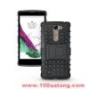 (002-082)เคสมือถือ LG G4c เคสรุ่นกันกระแทกขอบสี