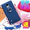 (559-027)เคสมือถือซัมซุงโน๊ต Case Note4 เคสพลาสติกคลุมเครื่องแฟชั่น