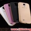 (025-142)เคสมือถือซัมซุงกาแล็คซี่เอส 4 Samsung Case เคสโลหะขอบทูโทนฝาหลังขอบโค้ง