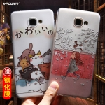 (534-002)เคสมือถือซัมซุง Case Samsung A9 Pro เคสนิ่มลาย 3D น่ารักๆ สไตล์เกาหลี